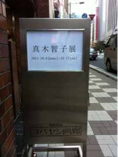 image-20121013122011.png