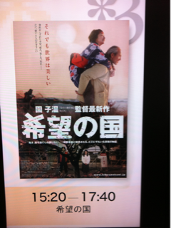 image-20121027213739.png