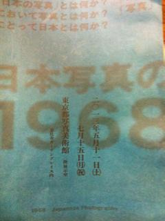 image-20130708214829.png